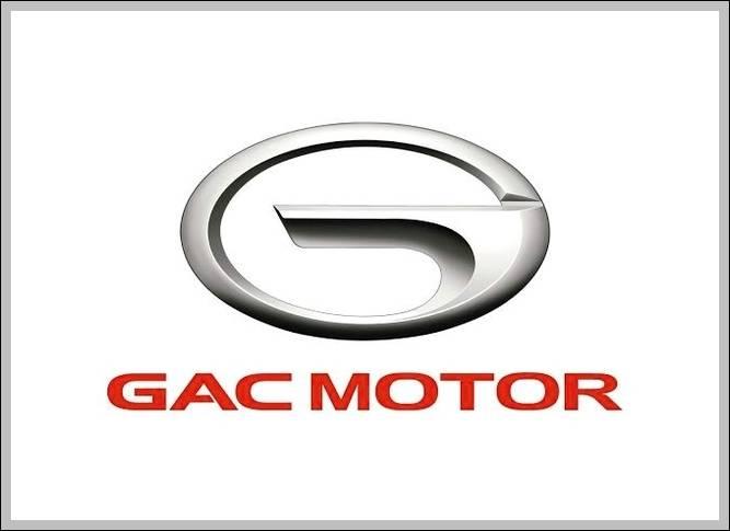gac motor symbol | Logo Sign - Logos, Signs, Symbols, Trademarks of ...