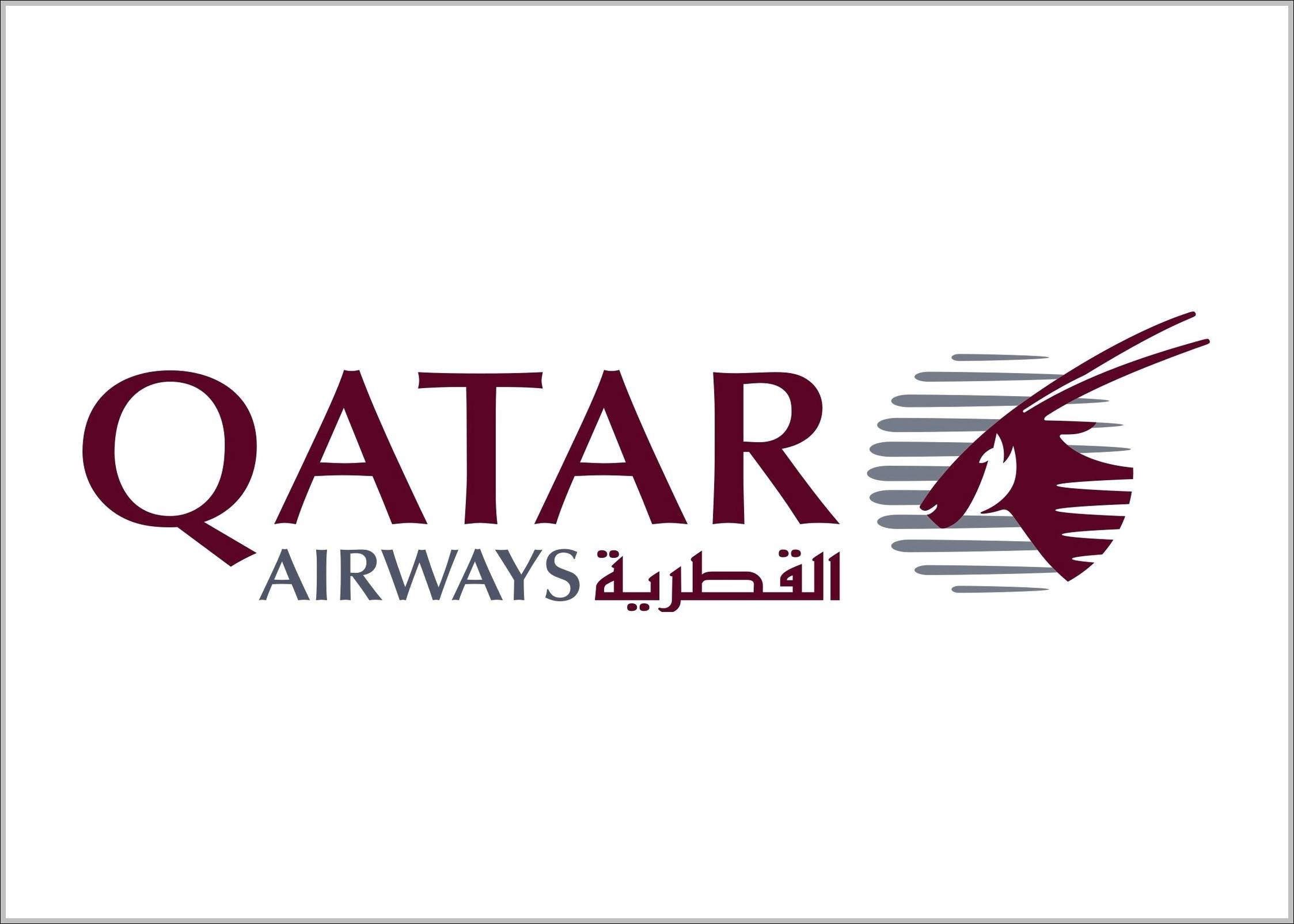 Qatar Airways sign