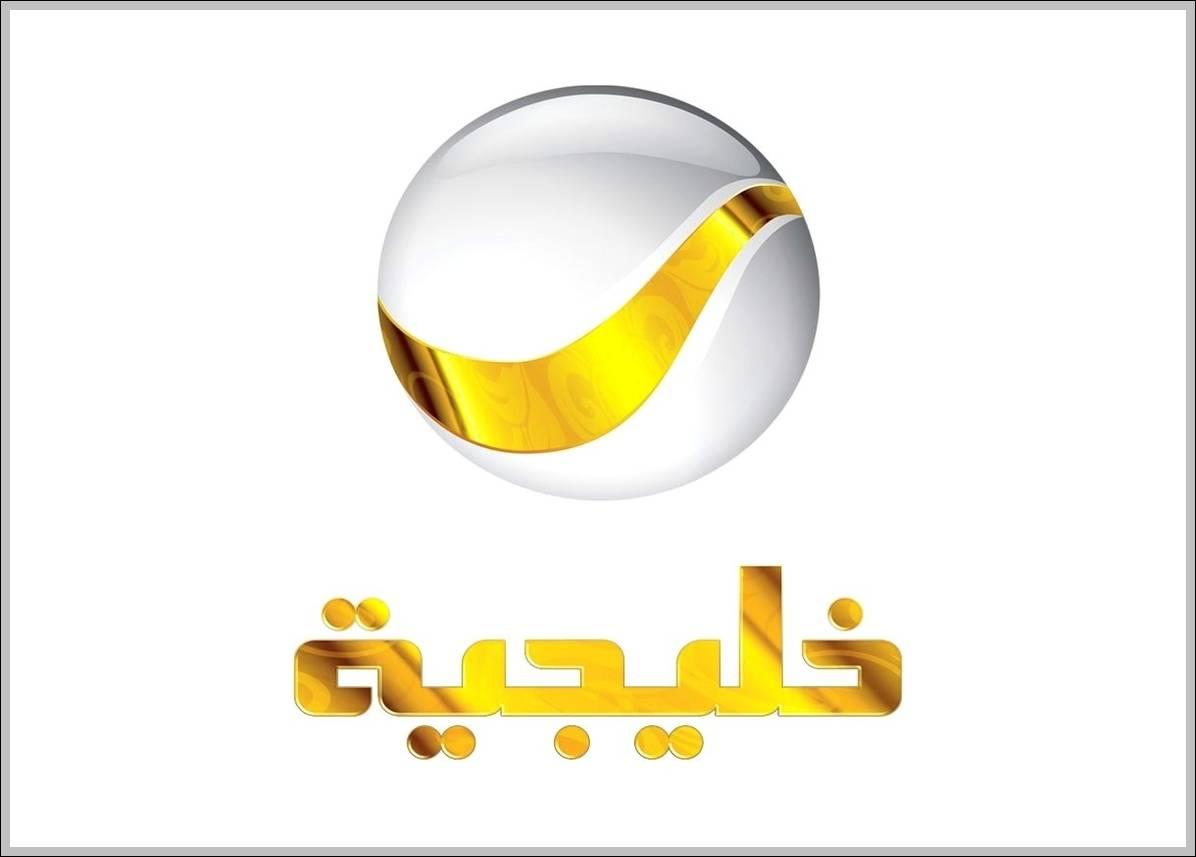 Rotana Khalijia logo
