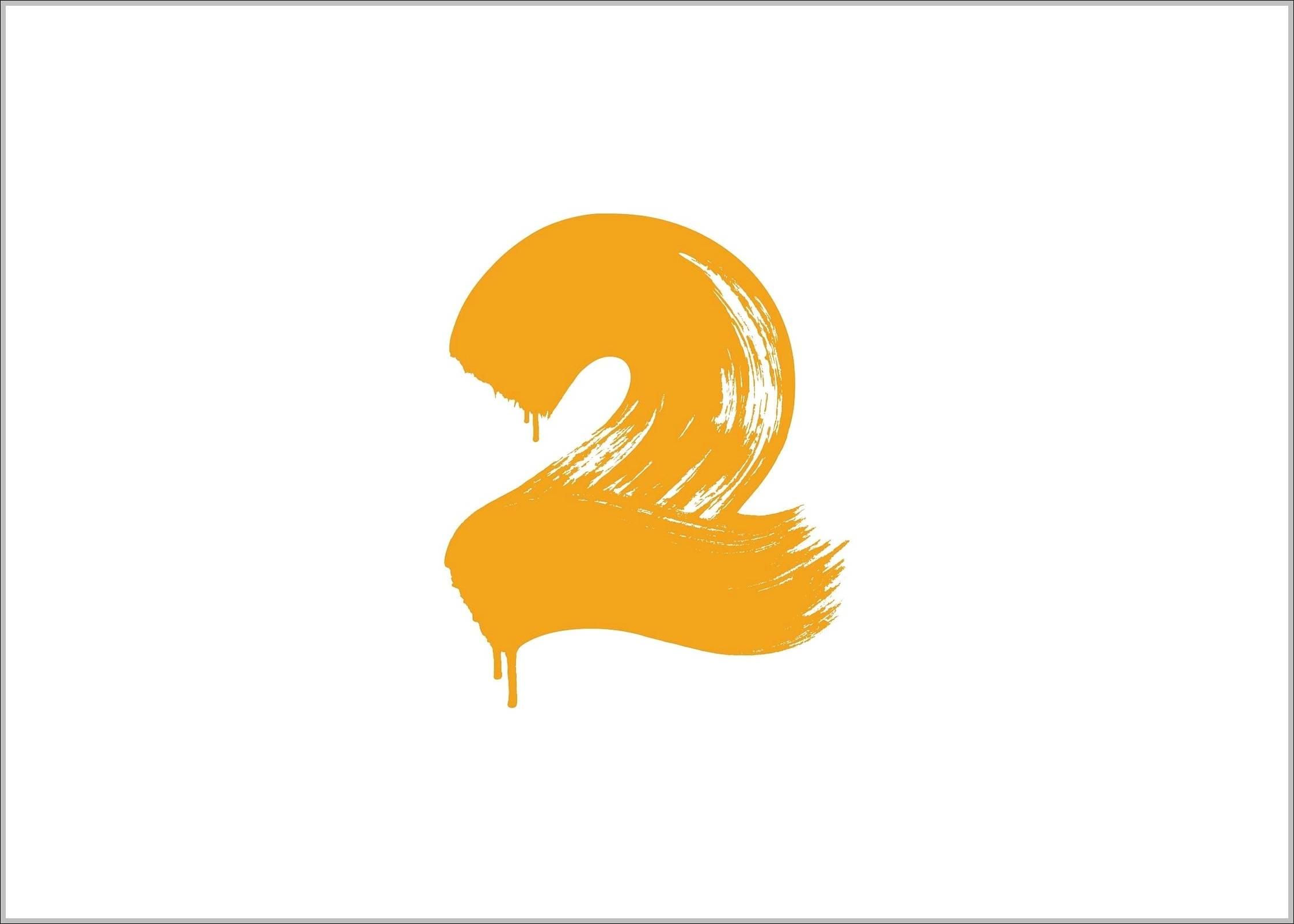 SBS2 logo