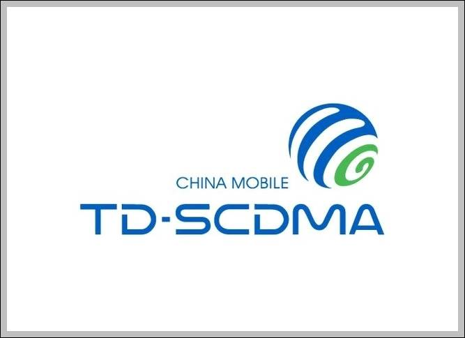 TD CDMA logo