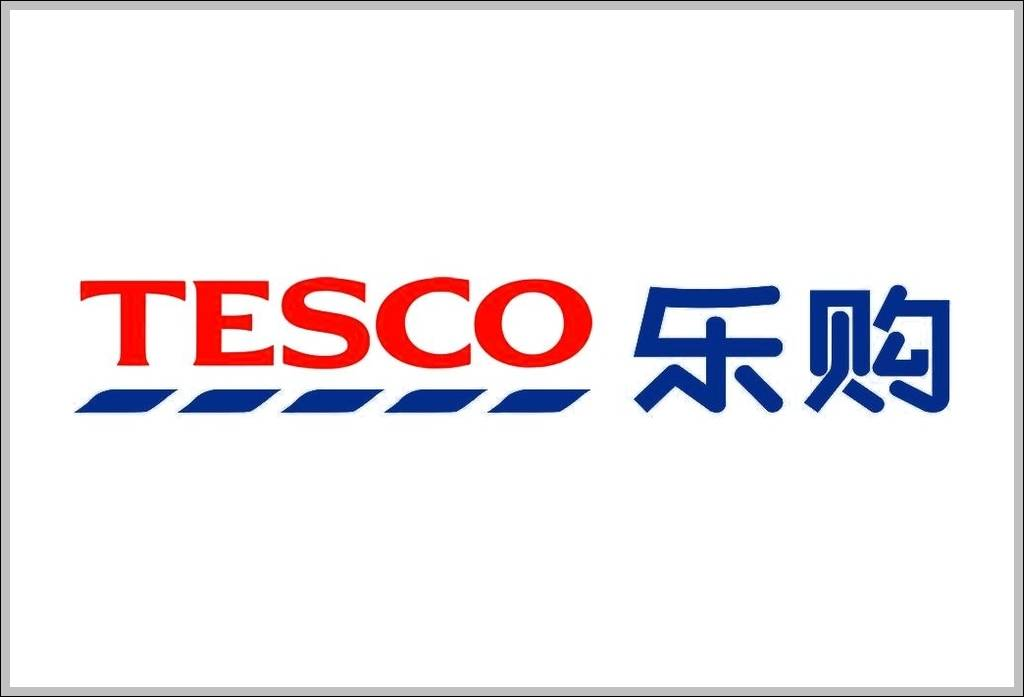 Tesco logo Chinese