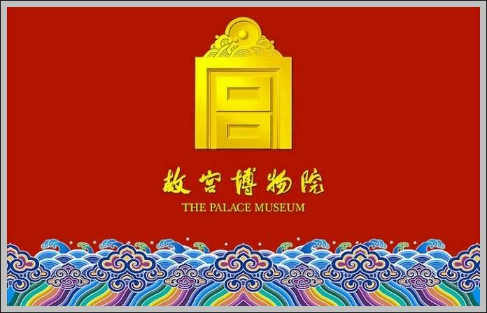 The Palace Museum logo Gold